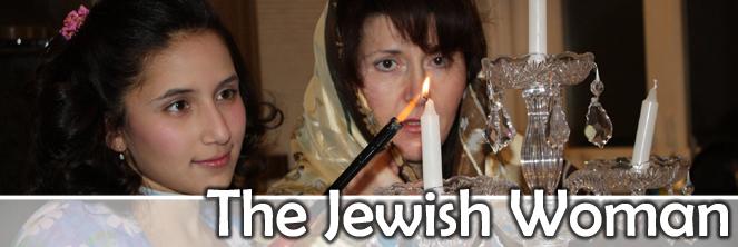 the jeiwsh women link.jpg