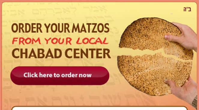 order matzah banner.jpg