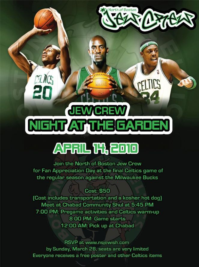 Night at the Garden.jpg