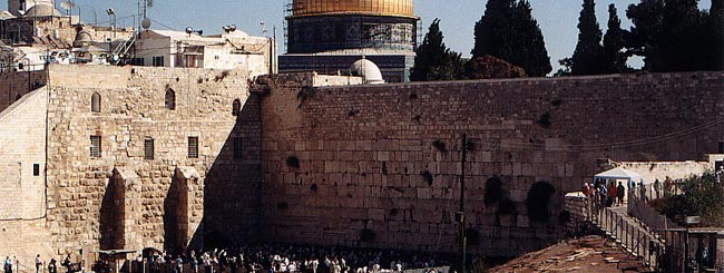 Footsteps of Jerusalem