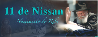 11 de Nissan