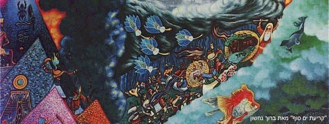"""בשלח: סיפור קריעת ים סוף, על פי התנ""""ך והמדרשים"""