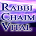 Rabbi Chaim Vital