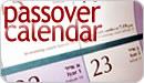 Passover Calendar
