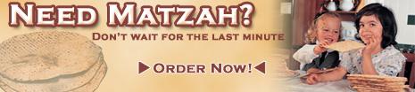 Matzah Sale Banner (465 px)