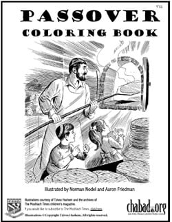 passover coloring book printables jewish kids - Passover Coloring Pages Printable