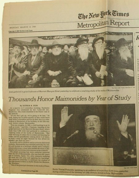 """כתבה של הניו יורק טיימס על חגיגות סיום ספר הרמב""""ם"""