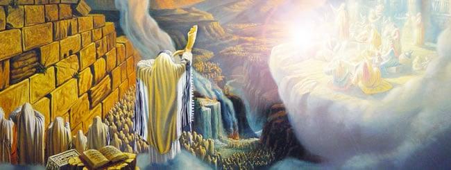 Moïse et Machia'h