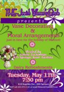 Shavuot Vase Decorating & Floral Arrangements