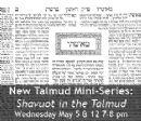 Talmud Mini-Series
