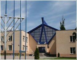 בית הספר בעיר קריוי רוג שבאוקראינה