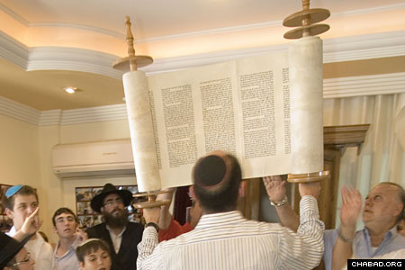 The scroll was donated by Aryeh and Devorah Yakovson.