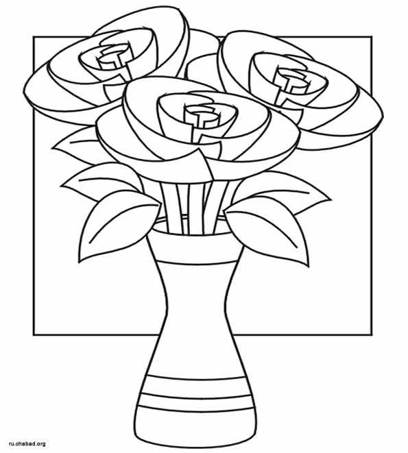 """Раскраска """"Цветы"""" - В Шавуот мы украшаем дом цветами ..."""