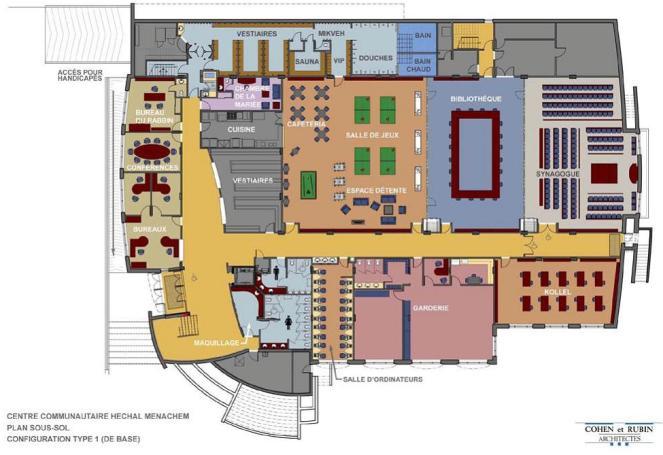 Hechal Menachem First Floor
