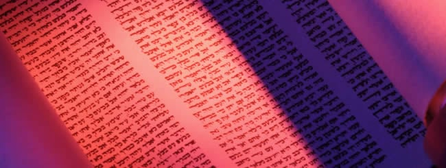 The Complete Tanakh (Tanach) - Hebrew Bible - Tanakh Online - Torah