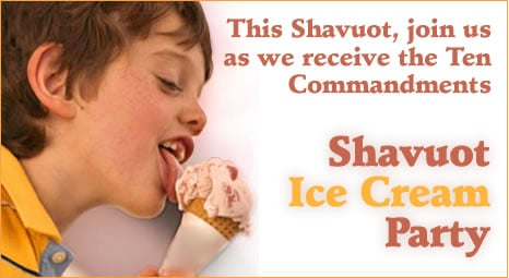 Shavuot Ice Cream Party (wide)