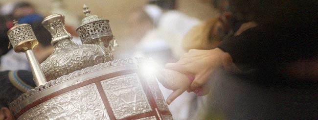 The Thirteen Principles Of Jewish Faith Jewish Essentials