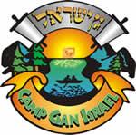 Camp Gan Israel 2016 Week 3-4
