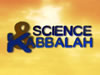 """Science and Kabbalah"" Trailer"