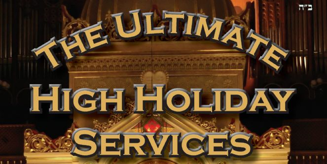 High Holidays 5771 Icon_Page_1.jpg