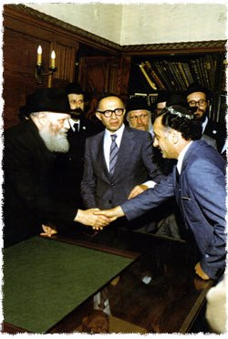 The Rebbe greets Yehuda Avner during his audience with Prime Minister Begin. (Photo courtesy of Yehuda Avner)