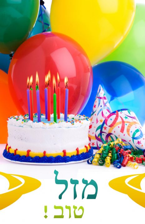 Happy Birthday Greeting #2 .jpg