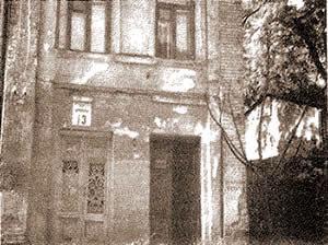 Demeure de Rabbi Lévi Its'hak à Yekatrinoslav où il résidait lors de son arrestation