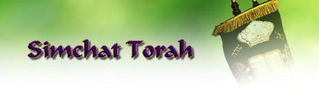 Simchat Torah.jpg