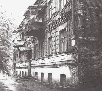 Maison où s'installe Rabbi Lévi Its'hak à son arrivée à Yekaterinoslav