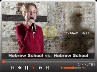 Hebrew School promo.jpg