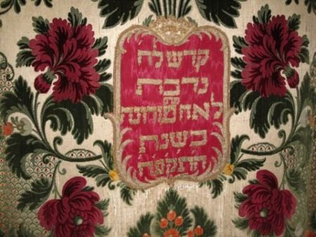 This hanging was lovingly created nearly 300 years ago by a woman named Leah.