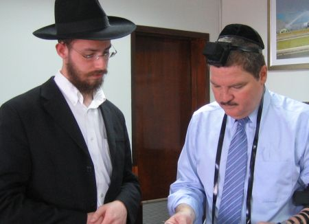 Reciting the Shema with the Prime Minister.