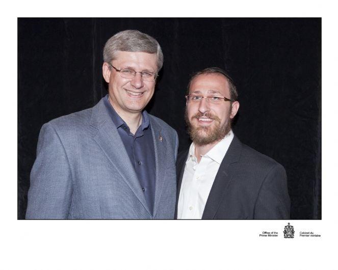 Rabbi Tzali & Prime Minister Harper