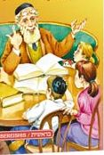 Click Here for Shabbos Stories