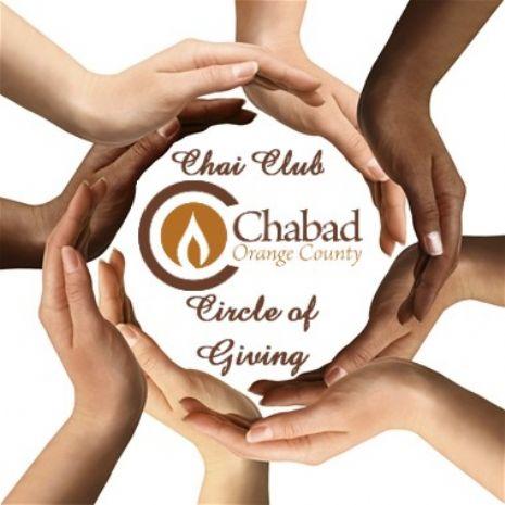 Chai Club Circle of Giving.jpg