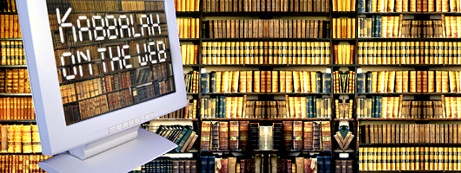 What is Kabbalah?: Kabbalah on the World Wide Web?