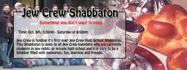 Shabbaton-Promo.jpg