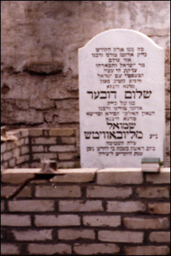 The resting place of Rabbi Sholom Dovber in Rostov-on-the-Don