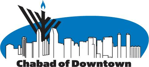 DowntownLogo.JPG