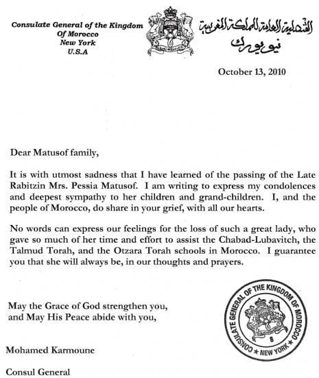 Morocco Consulate letter.jpg