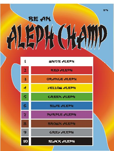 aleph champ list.jpg