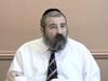 How Torah is Like Water