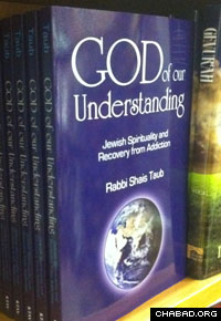 Rabbi Shais Taub's G-d of Our Understanding, bears an endorsement from Rabbi Dr. Abraham J. Twerski.