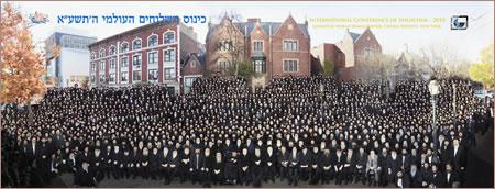 """התמונה הקבוצתית של כינוס השלוחים העולמי בשנת תשע""""א - 2010"""