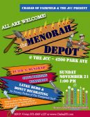 Menorah Depot