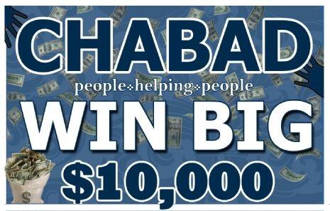 Chabad Raffle.jpg