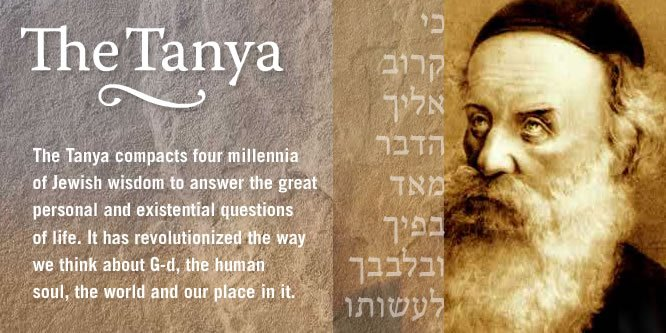 """The Tanya The """"one Size Fits All"""" Life Manual Classy Jewish Quotes On Life"""