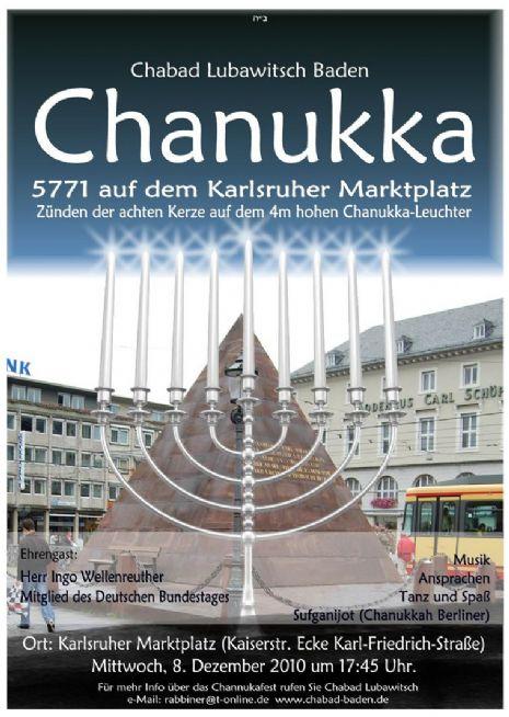 Chanukka 5771 Karlsruhe.jpg