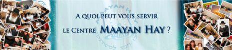 maayan_hay_info_banner.jpg
