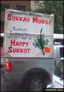 Sukkos On Wheels